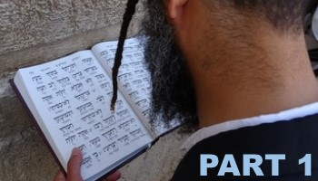 Rabbis, Name of God, Nehemia Gordon, Vav, waw, Lost Book of Jasher, sacred Tetragrammaton in Greek, Tetragrammaton, Hebrew Name of God, Joseph Dan,History of Jewish Mysticism and Esotericism, The Footnote