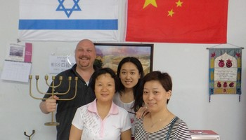 Nehemia Gordon with the people of Kaifeng, China