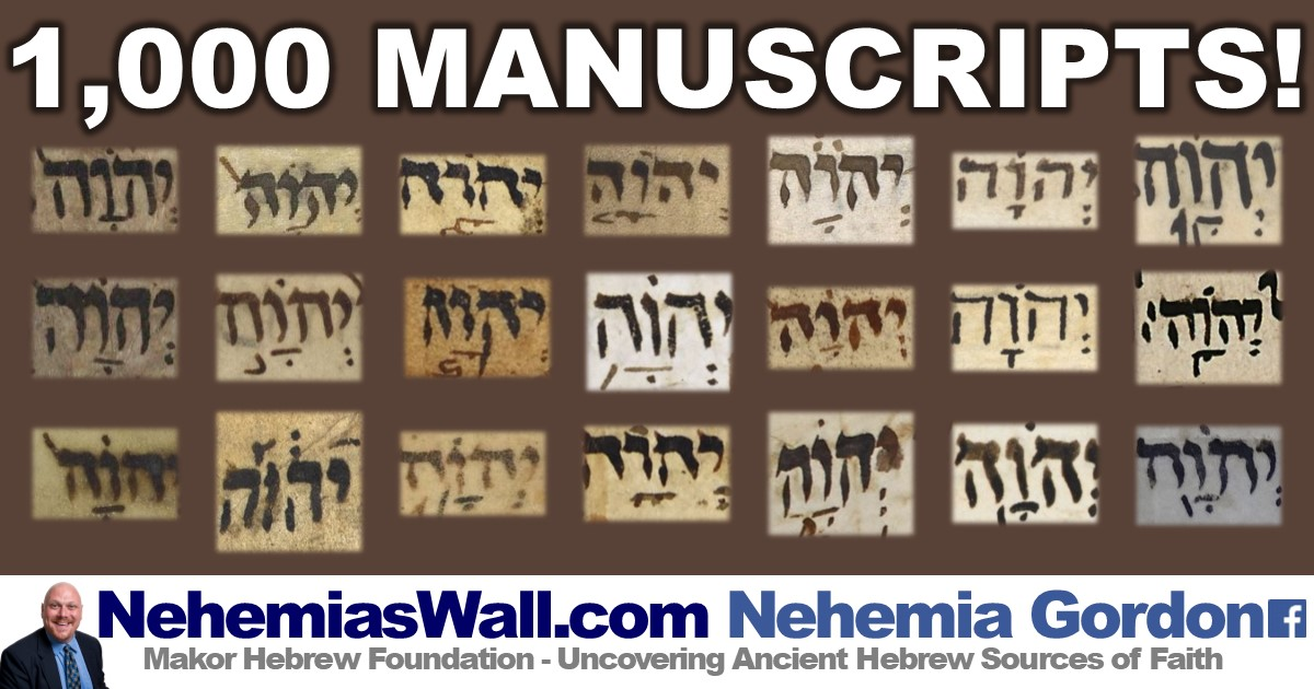 1,000 Manuscripts with Yehovah - Hebrew Voices