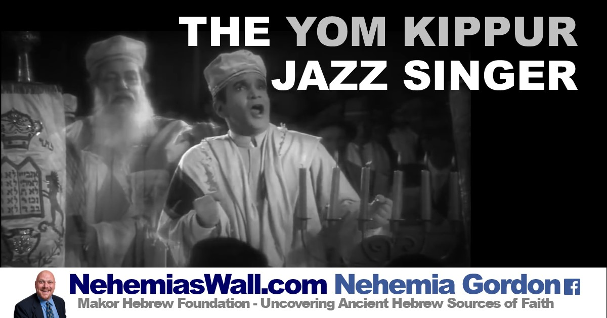 kol nidre jazz singer