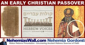 An Early Christian Passover