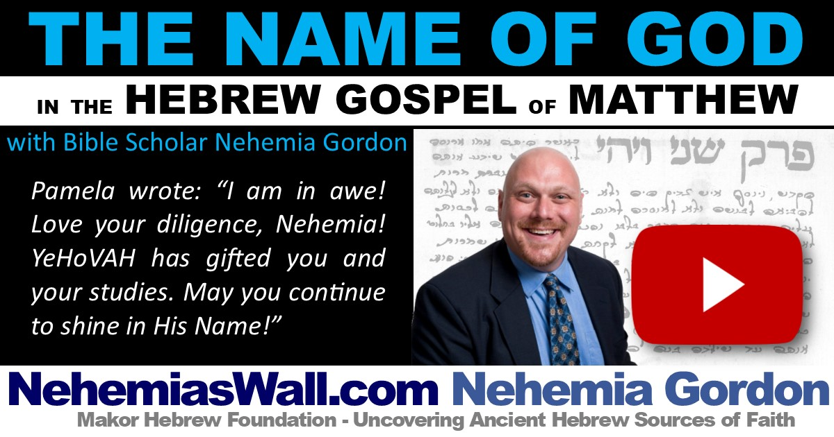 The Name of God in the Hebrew Gospel of Matthew