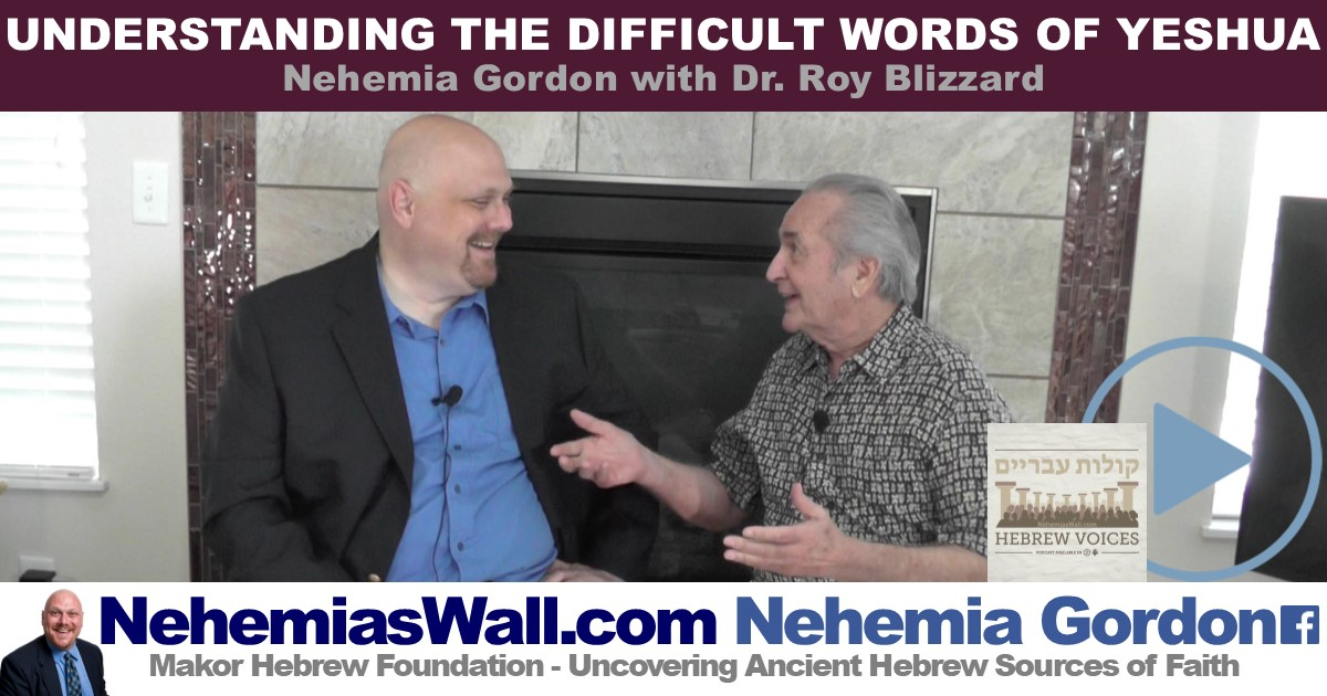 Understanding the Difficult Words of Yeshua - Hebrew Voices