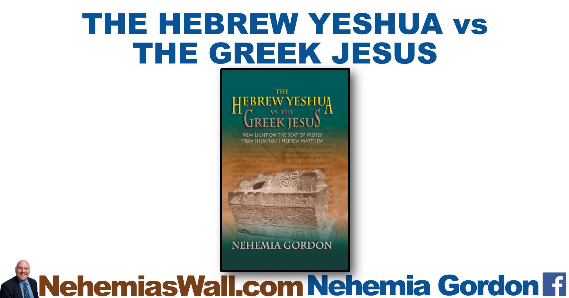 The Hebrew Yeshua vs. the Greek Jesus - Book ...