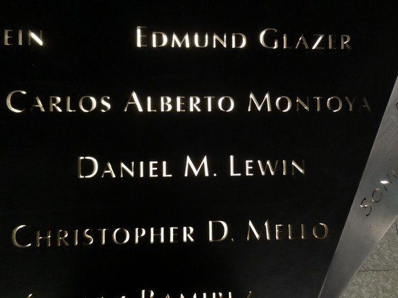 Israeli-American mathematician Daniel M. Lewin, a veteran of Israel's elite Sayeret Matkal, may have been the first victim of 9/11. According to an FAA memo, Lewin was murdered by Satam Al-Suqami when he tried to stop Mohamed Atta from taking over Flight 11. This was based on a phone call made by Flight Attendants Amy Sweeney and Betty Ong during the attack. The terrorists eventually crashed Flight 11 into North Tower of the World Trade Center.