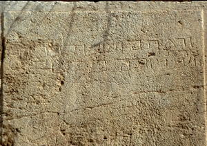 Isaiah 66:14 etched into the Western Wall. Photo by Nehemia Gordon