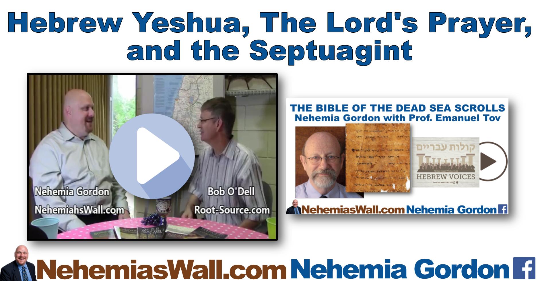 How Jews View the Septuagint - NehemiasWall.comNehemia's Wall