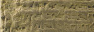 The name Yeshua written in Akkadian as Ya-chu-u-shu-u on a tablet at the Bible Lands Museum.