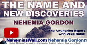 The Name and New Discoveries, Bible scholar Nehemia Gordon on the Name of God, evidence from Hebrew manuscripts, vav or waw, origin of yahweh, meaning of hovah, yahuah theory, Jesus Zeus