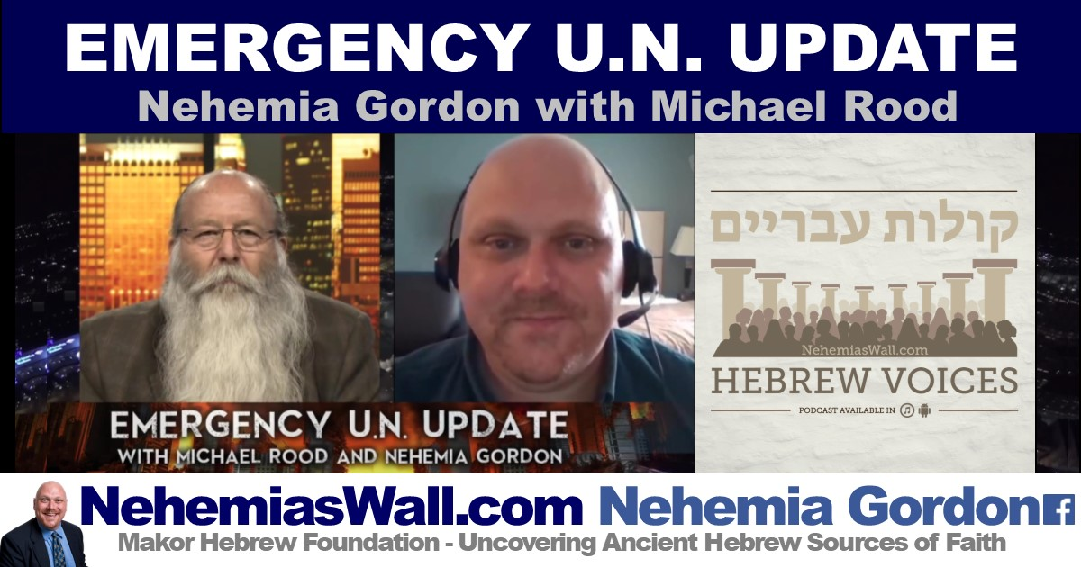 Emergency UN Update - Hebrew Voices - NehemiasWall com