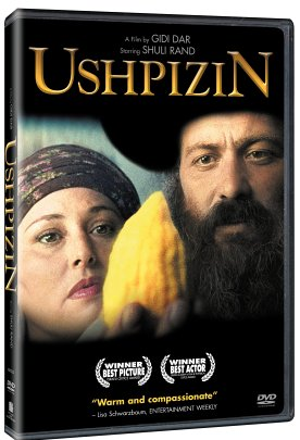 Ushpizin Movie